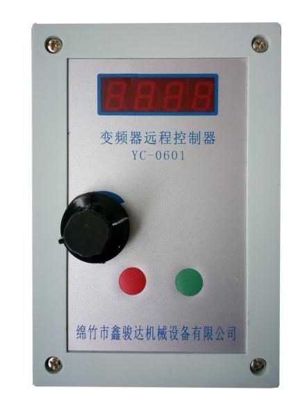 变频器远程控制器 YC-0601
